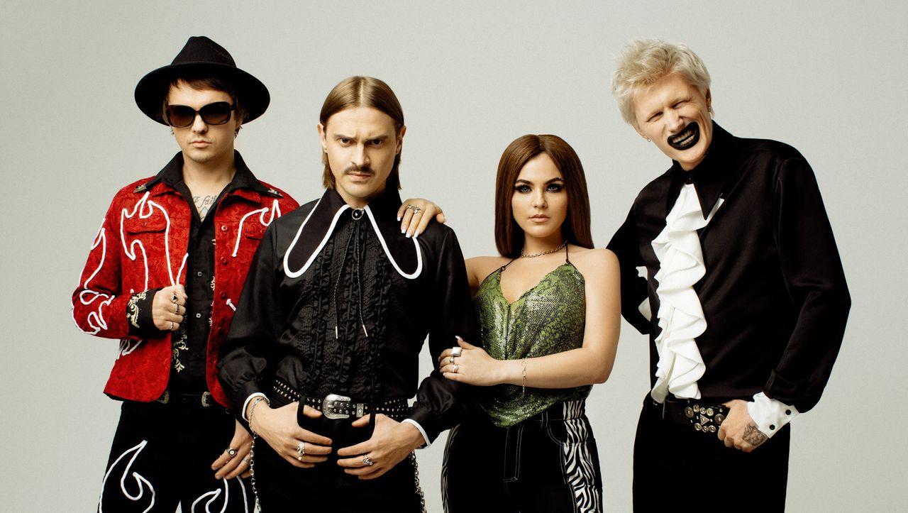 Eurovision Song Contest 2021 Teilnehmer